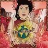 Cover of the album Por el mundo