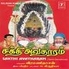 Couverture de l'album Sakthi Avatharam