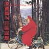 Cover of the album Little Red Riding Hood