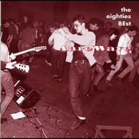 Couverture du titre AareWave the Eighties Best