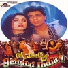 Cover of the album Oh Darling Yeh Hai India! (Original Motion Picture Soundtrack)