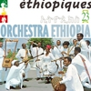 Cover of the album Ethiopiques, Vol. 23