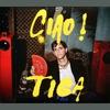 Couverture de l'album Ciao!