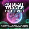 Cover of the album 40 Best Trance Hits Ever
