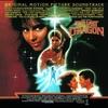 Couverture de l'album The Last Dragon (Soundtrack from the Motion Picture)
