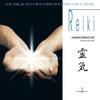 Cover of the album Reiki, vol. 3 : Harmonisation (Musiques des disciplines de l'âme)