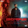 Cover of the album Badlapur (Original Motion Picture Soundtrack) - EP