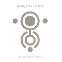 Cover of the track Welcome to Earth