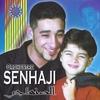 Cover of the album Orchestre Senhaji