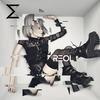 Couverture de l'album Sigma