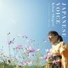 Couverture de l'album Japanese Voice - EP
