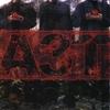 Cover of the album A Tribute to Alkaline Trio