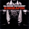 Couverture de l'album 2nd Round Testament
