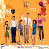 Couverture de l'album Dil Toh Baccha Hai Ji (Original Motion Picture Soundtrack)