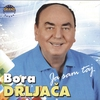 Cover of the album Ja Sam Taj (Folklore Songs from Serbia, Crna Gora, Bosnia and Herzegovina)