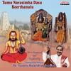 Cover of the album Tumu Narasimha Dasu Keerthanulu