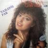 Couverture de l'album Najlepsi Par (Serbian Music)