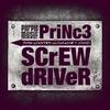 Couverture de l'album Screwdriver - Single
