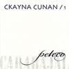 Couverture de l'album Ckayna Cunan - Vol. 1