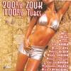 Cover of the album 200% Zouk 100% Tubes, Vol. 3