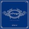 Cover of the album Prayers, Vol. 1