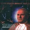 Couverture de l'album Also sprach Johann Paul 2