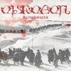 Couverture de l'album Marschmusik