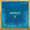 Couverture de l'album Namaste II