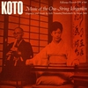 Couverture de l'album Koto: Music of the One-string Ichigenkin