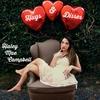 Cover of the album Hugs & Disses