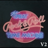 Cover of the album The Great Rock & Roll Time Machine Vol. 2