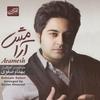 Cover of the album Aramesh