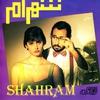 Couverture de l'album Khejalati