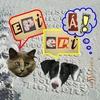 Couverture de l'album Epi Epi A!