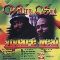 Cover of the track Square Deal