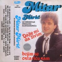 Couverture du titre Bojim Se, Ostaricu Sam (Serbian Music)
