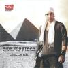 Couverture de l'album Alama Fe Hyatak
