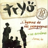 Cover of the track L'hymne de nos campagnes