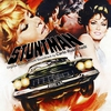 Cover of the album Stuntman
