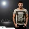 Cover of the track Banadeek Ta'ala