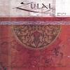 Couverture de l'album Zulal