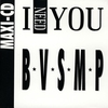 Cover of the album I Need You - EP
