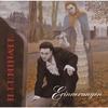 Cover of the track Der Vampir des eigenen Herzens