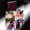 Cover of the album Love Theme