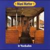 Cover of the album Ir Ysebahn