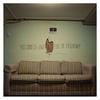 Couverture de l'album This Couch is Long & Full of Friendship