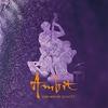 Couverture de l'album Ambit