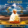 Cover of the album Gandhi