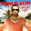 Cover of the album Ven por Aquí