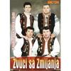Cover of the album S ljudima se dobija I gubi